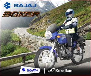 Bajaj Motor