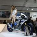 Yamaha Stand? - Milano Motosiklet Fuar? - EICMA 2015