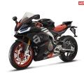 2020-Aprilia-RS-660-05