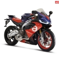 2020-Aprilia-RS-660-14