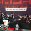 China-International-Motorcycle-Fair-0014